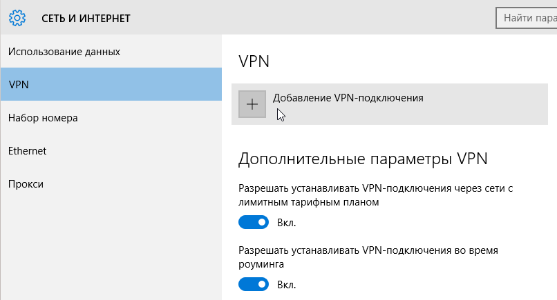Connect to a VPN in Windows 10